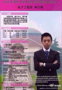 "Tsinghua University senior Han Yanjun, a worshipped ""Study God."""
